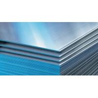 Quality Aluminum Sheet / Plate for sale