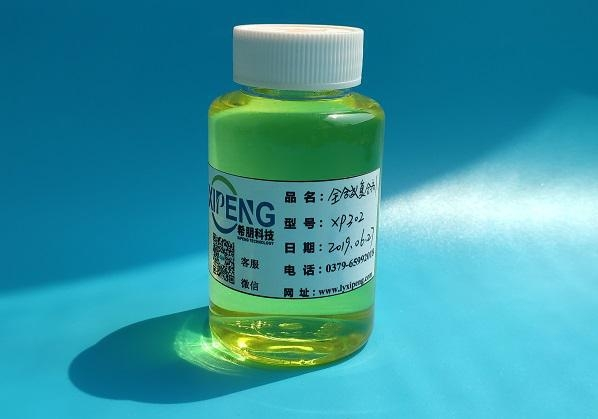China XP302 Fully Synthetic Cutting/Grinding Fluid Compound