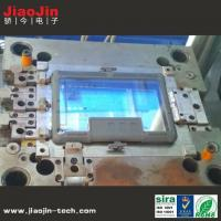 Custom Tablet PC Case Tool Design and Plastic Molding Manufacturing Mould Parts