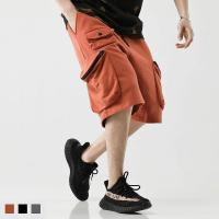 Buy cheap Custom French Terry Multi Pockets Drawstring Oversized Sweat Cargo Shorts from wholesalers