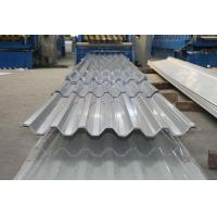 Buy cheap Aluminum tile from wholesalers