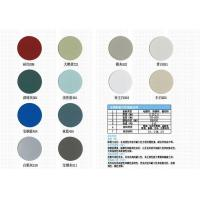 Buy cheap Fluorocarbon color card of Baosteel from wholesalers