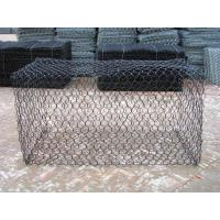 Buy cheap PVC gabion from wholesalers