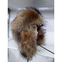 China Quality Winter Men Leather Fur Hats on sale