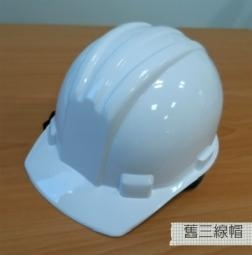 China Safety Helmet CNS