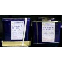 Quality PU Sealant main agent + hardening agent for sale