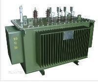 Buy cheap Mining Transformer from wholesalers