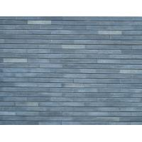 Buy cheap stone products series 111-508 from wholesalers