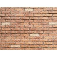 Buy cheap stone products series 112-508 from wholesalers