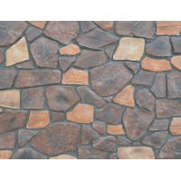Buy cheap stone products series 4000-21 from wholesalers