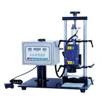 Buy cheap Semi-automatic rotary capping machine from wholesalers