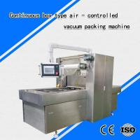 Buy cheap Continuous box type air - controlled vacuum packing machine from wholesalers
