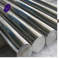 Buy cheap incoloy 926 round bar inconel 925 bar from wholesalers