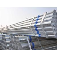 Buy cheap GALVANIZED PIPE from wholesalers