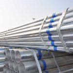 Buy cheap GALVANIZED STEEL STRIP from wholesalers