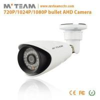 Quality Best Megapixel Outdoor Night Vision Closed Circuit Television Cameras( MVT-AH13) for sale