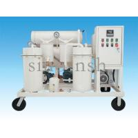 Buy cheap NSH TF Turbine Oil Treatment/Oil Filtration/Oil Purification/Oil Recycling/Oil Filter/Oil Restoration/Oil Regeneration/Oil Filtering/Oil Reclamation /Oil Restoration/Oil Disposel Plant product