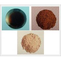 Buy cheap Cobalt chemical compounds product