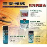 Buy cheap specialty lubricants product