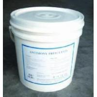 Buy cheap antimony triacetate product